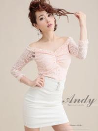 AN-UK064 | Pink×White