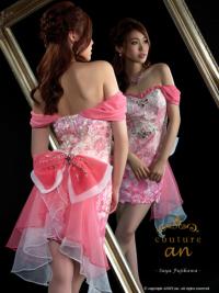 AOC-2049 | Pink