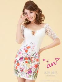 AOC-2223 | White×FlowerPrint