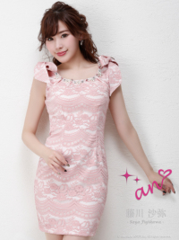 AOC-2320 | Pink