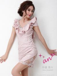 AOC-2342 | Pink