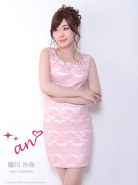AOC-2372 | Pink