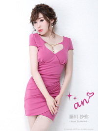 AOC-2393 | CherryPink