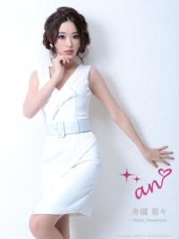 AOC-2436   White