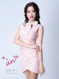 AOC-2458 | Pink