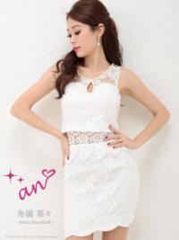 AOC-2464   White