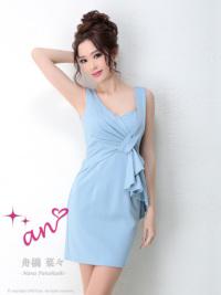 AOC-2468 | Pink