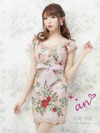 AOC-2481 | Pink