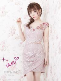 AOC-2482 | Pink