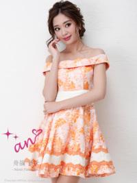 AOC-2518 | OrangeFlower