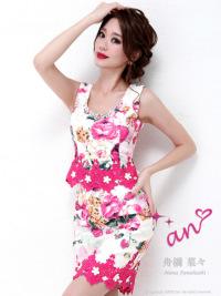 AOC-2520 | PinkFlowerPrint