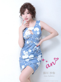 AOC-2527 | Blue