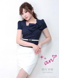 AOC-2536 | Pink×White