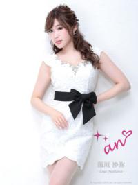 AOC-2562 | White