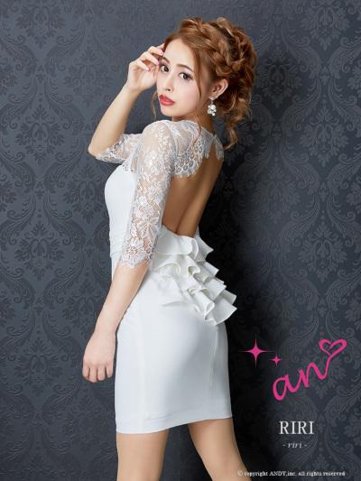 AOC-2598 | White