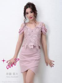 AOC-2676 | Pink