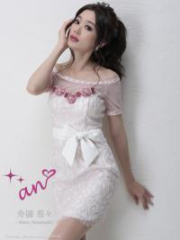 AOC-2692 | Pink