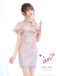AOC-2736 | Pink