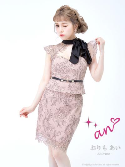 AOC-2753   Pink×Black