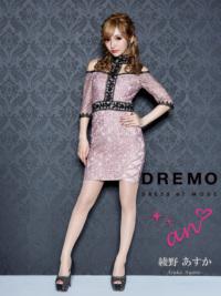 AOC-2812 | Pink