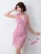 AOC-2824   Pink