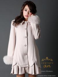 AOC-HC010 | PinkBeige
