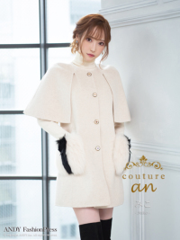 AOC-HC012 | Ivory