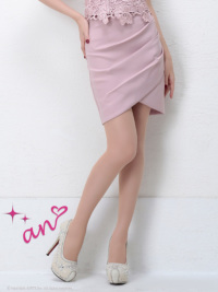 AOC-SK004 | Pink