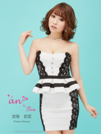 ATY-2151 | Whit×BlackLace