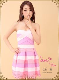ATY-2158 | PinkPurple