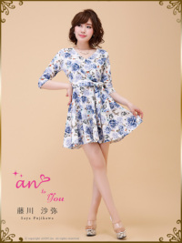ATY-2162 | BlueFlowerPrint