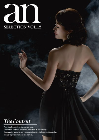 an Selection vol12
