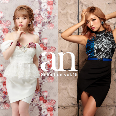 an Selection vol15