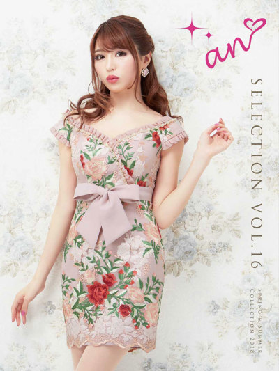 Catalog-an Selection vol16