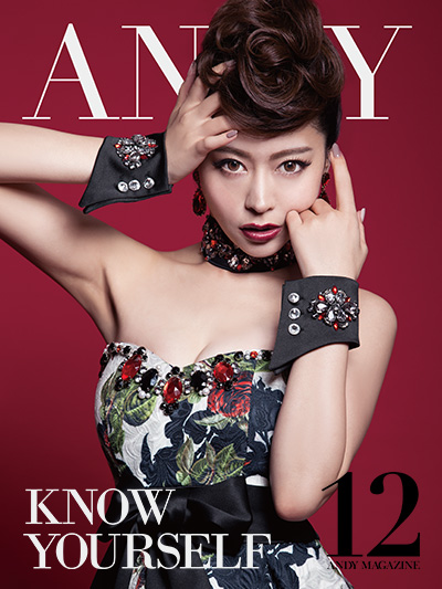 ANDY MAGAZINE Vol12