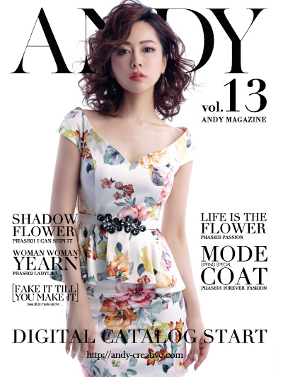 ANDY MAGAZINE Vol13