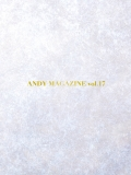 Catalog-ANDY MAGAZINE vol17