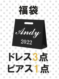 【Andy福袋】
