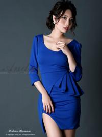 GMS-V251 | Blue