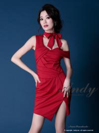 GMS-V404 | Red
